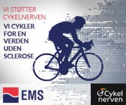 Vi støtter Cykelnerven